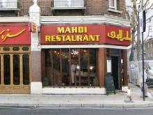 mahdi_2